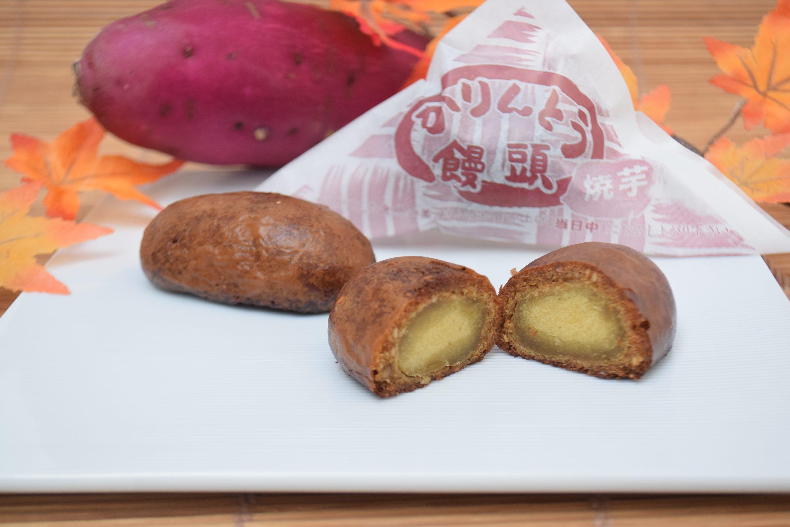 かりんとう饅頭(焼芋)